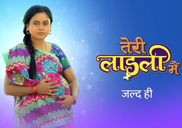 Teri Laadli Main Start Date, Timing, Cast, Story, Promo on Star Bharat