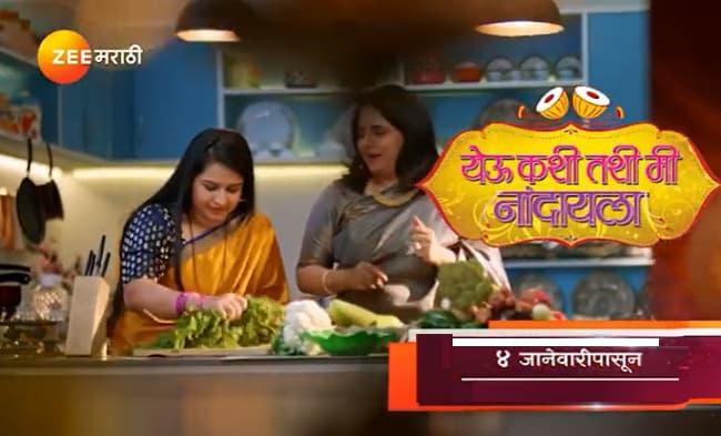 Yeu Kashi Tashi Me Nandayala Start Date, Time, Cast on Zee Marathi