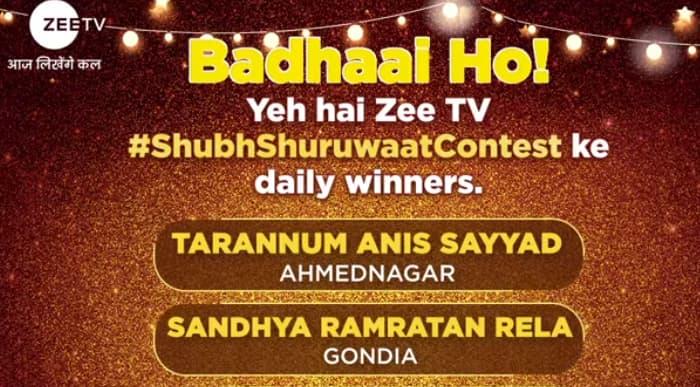 Zee TV Shubh Shuruwaat Contest Registration Details