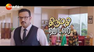 Thirumathi Hitler Zee Tamil starting date, cast, storyline, promo and Broadcasting schedule