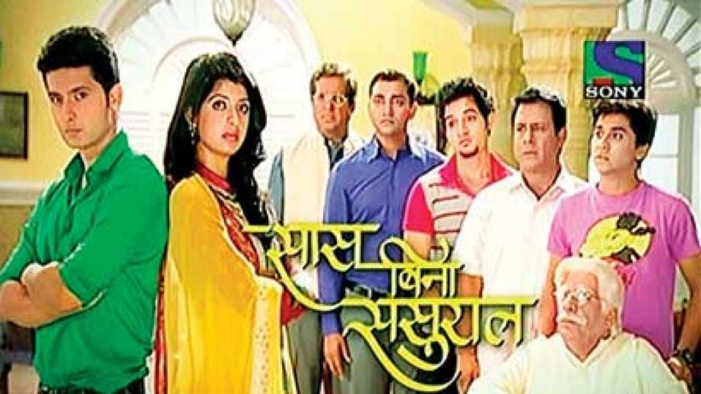 Saas Bina Sasural Gets New Title; will hit tv screens very soon