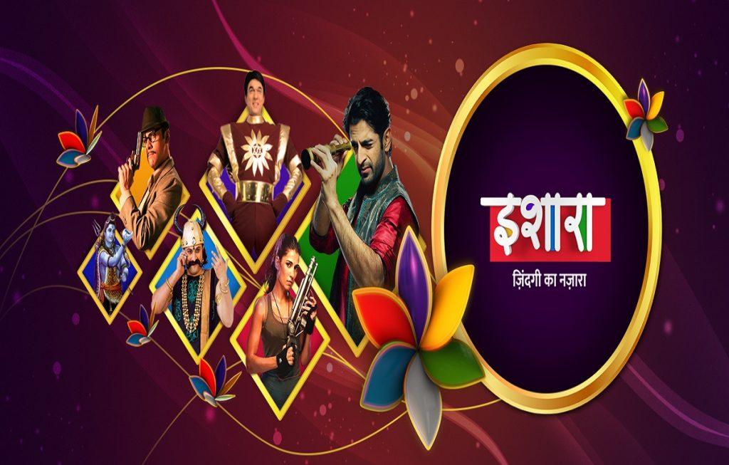 Ishara TV Ganga Start Date, Cast, Promo, Story, Schedule 2021