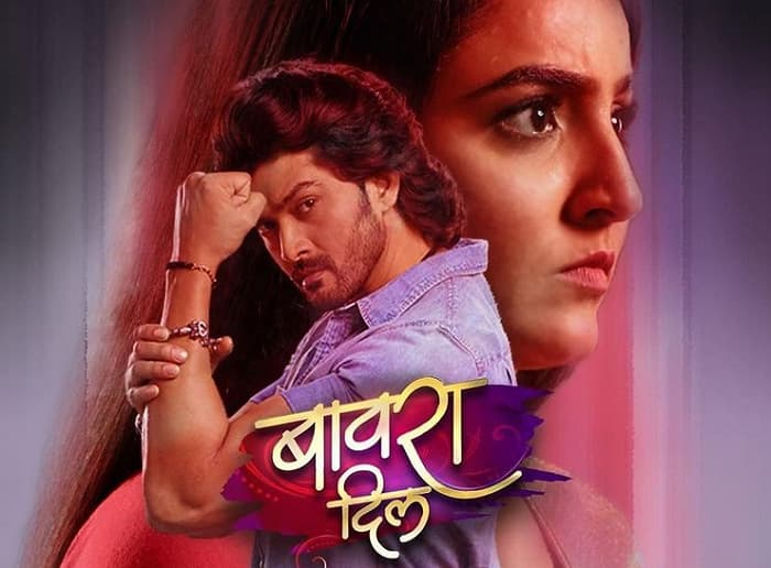 Colors TV Bawara Dil Start Date, Timing, Cast, Promo, Storyline, Schedule