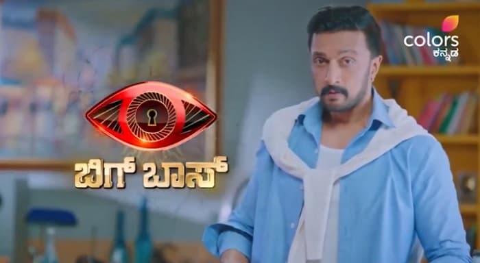 Bigg Boss Kannada Season 8 Logo Keecha Sudeep Reveals the logo
