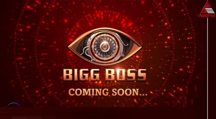 Bigg Boss Malayalam 3 Confirmed Contestants Name list with Photo