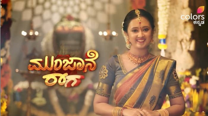 Colors Kannada Munjaane Raaga Start Date, Cast, Promo, Schedule