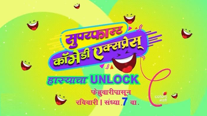 Colors Marathi Superfast Comedy Express Start Date, Host, Contestants