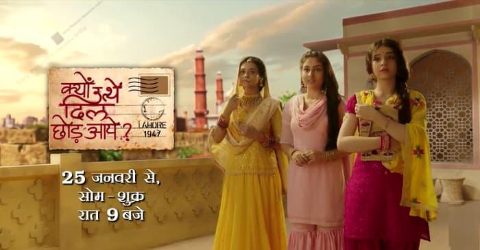 Kyun Utthe Dil Chhod Aaye Timing, Start Date, Sony TV New Show 2021