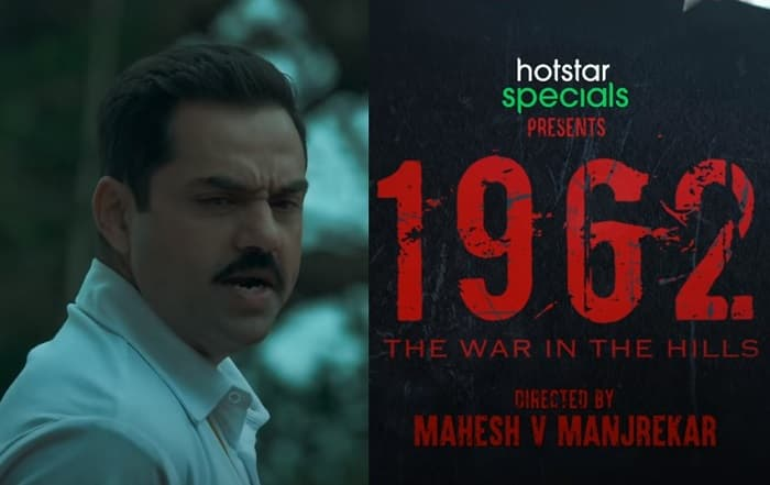 1962 The Wars In The Hills Cast Release Date Hotstar Specials Series