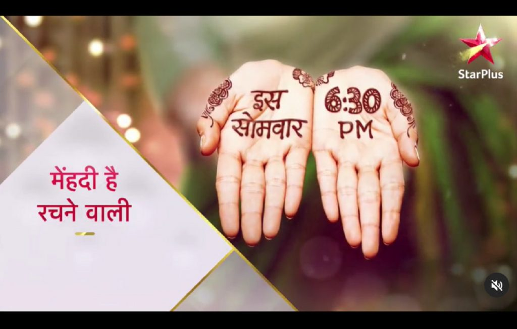 Mehndi Hai Rachne Wali Starting on 15th February 2021, Check Timing