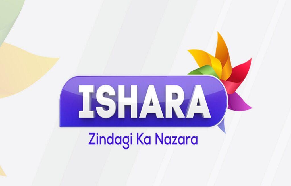 Ishara TV Upcoming Show list 2021: Ganga, Humkadam, Agni Vayu, More