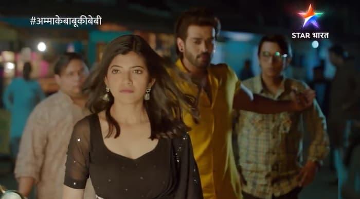Amma Ke Babu Ki Baby Cast Name in Detail Star Bharat Upcoming Serial