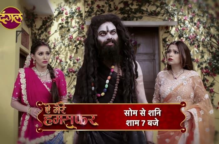 Aye Mere Humsafar: Vidhi sees Baba stealing money