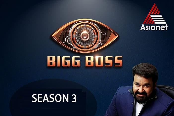 Bigg Boss Malayalam Season 3 Contestants Name list with Photo Confirm