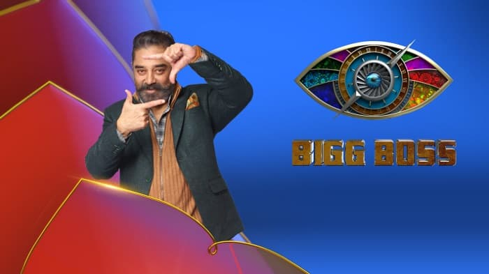 Bigg Boss Tamil Season 5 Launch in June 2021, Promo will out  Soon