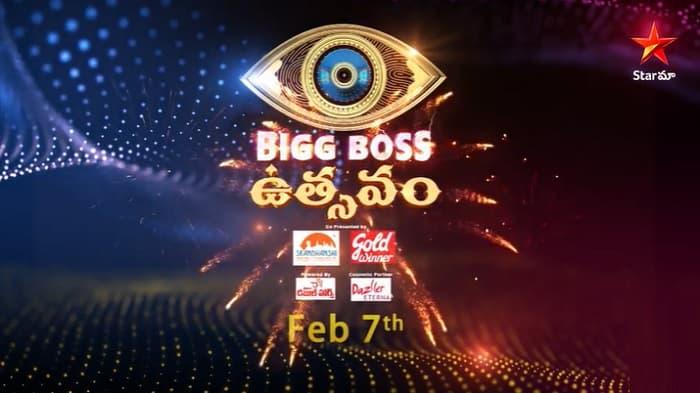 Bigg Boss Utsavam Full Episode Date, Timing, Schedule, Contestants list