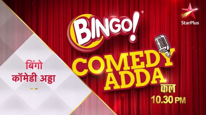 Bingo Comedy Adda Start Date, Cast, Host, Timing on Star Plus 2021