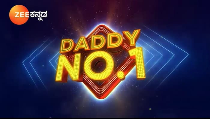 Daddy No.1 Audition on Zee Kannada 2021: How to Registration Online?