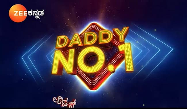 Daddy No.1 Start Date, Timing, Host, Judges, Zee Kannada Schedule