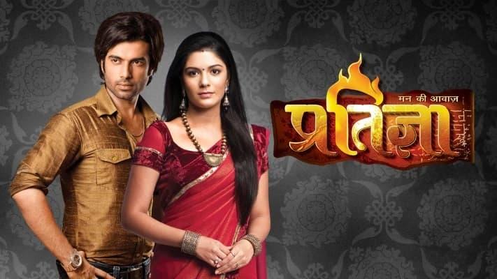 Mann Ki Awaz Pratigya Season 2 Start Date
