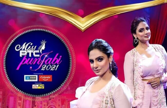 Miss PTC Punjabi 2021 Contestants List, Host, Judges, Where to Watch