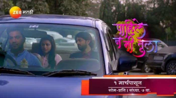 Pahila Na Me Tula Starting on Zee Marathi, Cast, Story, Promo, Timing