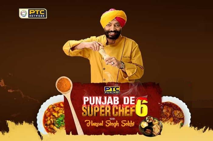 Punjab De Superchef Season 6 Registration from Home