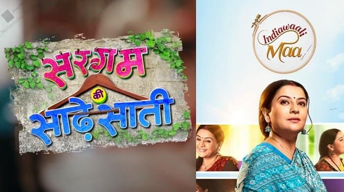 Sargam Ki Sadhe Sati to replace India Wali Maa on Sony TV