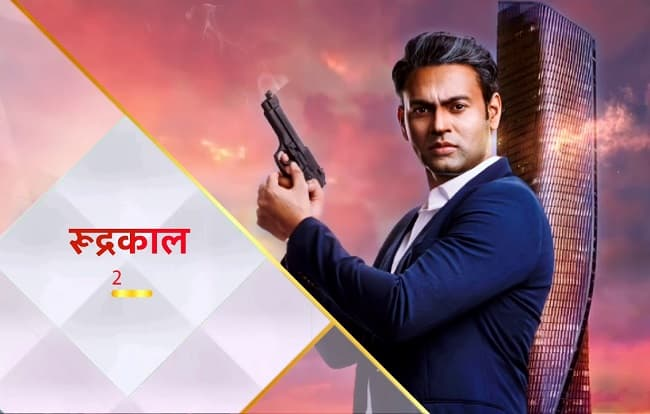 Star Plus Rudrakal 2021 Start Date, Cast, Storyline, Upcoming Serial list