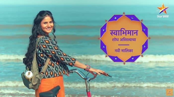 Star Pravah Swabhiman Cast Name, Promo, Story, Timing, Starting Date