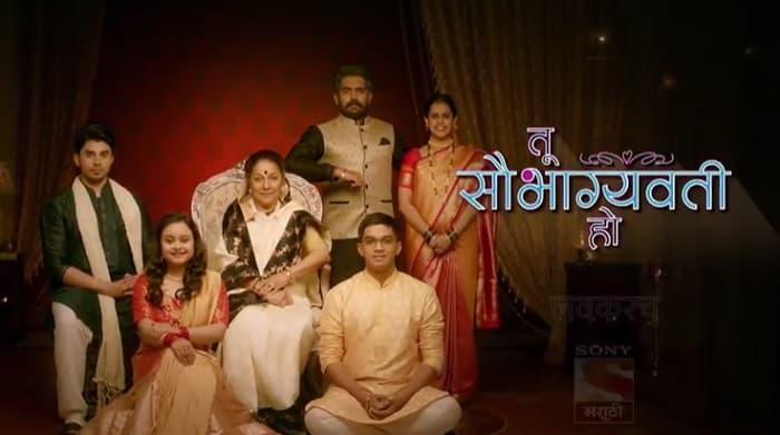 Tu Saubhagyawati Ho Start Date, Timing, Cast, Sony Marathi Schedule