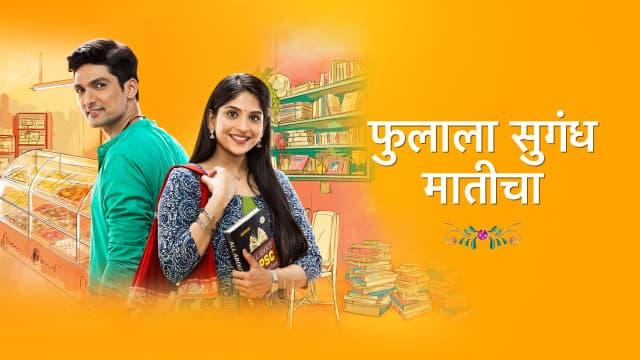 Usha Naik to join the cast of Phulala Sugandh Maticha 2021 Serial
