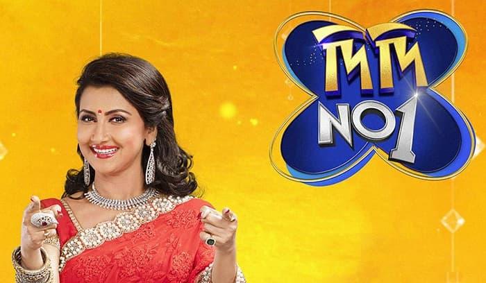 Zee Bangla popular Show 'Didi No 1 Season 9' start soon after Season 8