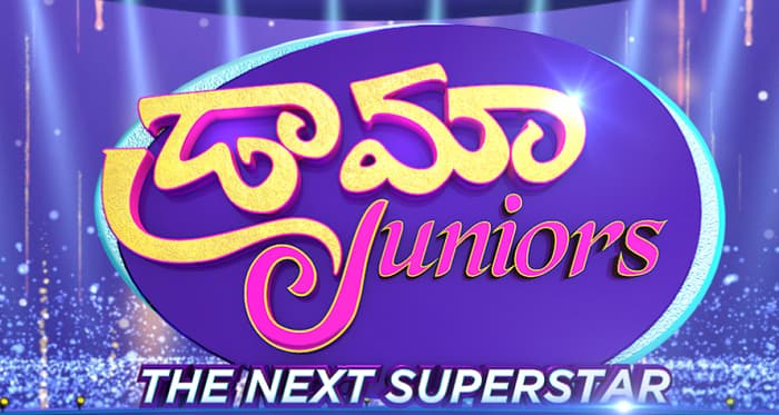 Zee Telugu Drama Junior 2021, How to Registration From Home