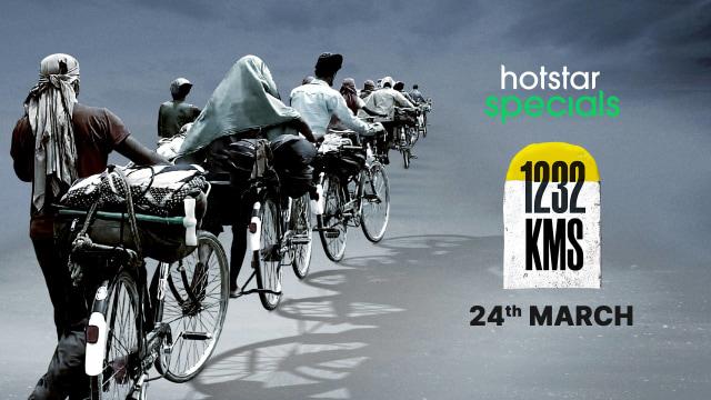 1232 KMs Hotstar