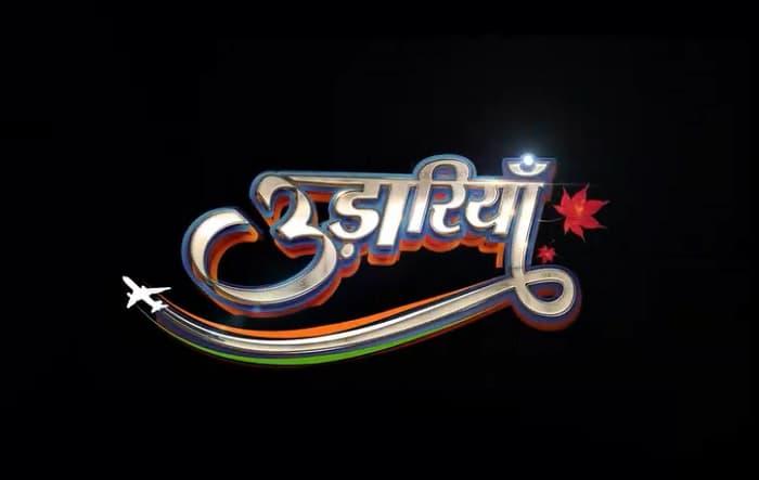 Colors Udaariyaan Start Date, Timing, Cast, Promo Schedule 2021, Story