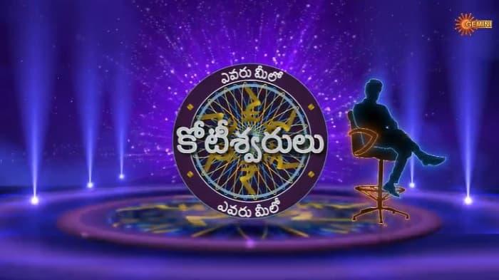 Evaru Meelo Koteeswaralu 2021 Auditions, Host by Jr NTR's on Gemini TV