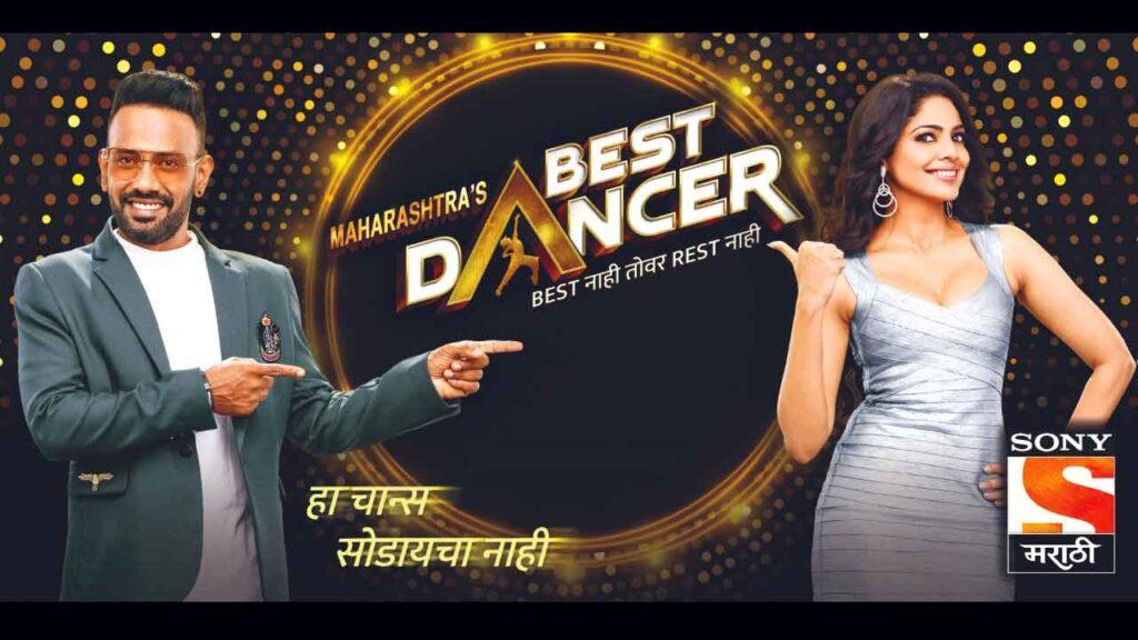 Maharashtra's Best Dancer 2021 Winner