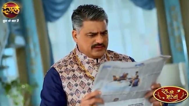Ranju Ki Betiyaan – Guddu Ji and family's truth is revealed