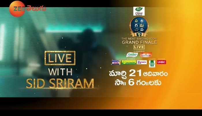 Sa Re Ga Ma Pa Telugu Season 13 Winner Name, Grand Finale Date