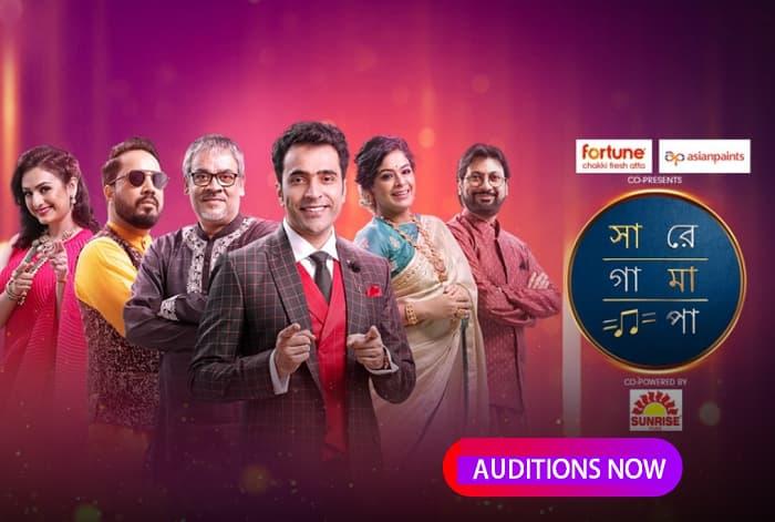Zee Bangla Sa Re Ga Ma Pa 2021-22 Auditions, How to Registration