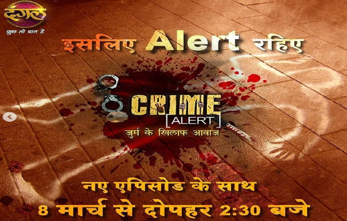 Dangal TV Crime Alert To Come up With New Episodes From March 8! – AuditionForm