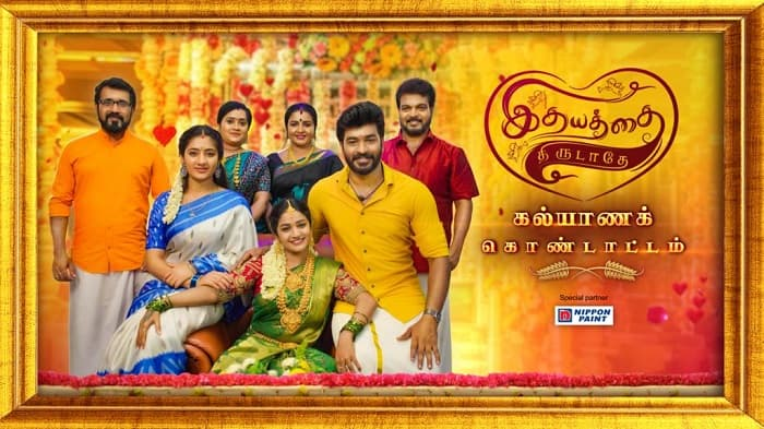 Colors Tamil brings together Comedian Bava Lakshaman and Actress Vaishali Thaniga on Idhayathai Thirudathey