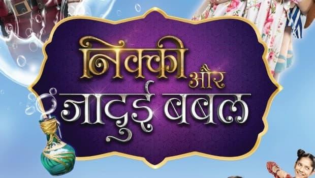 Dangal TV Nikki Aur Jadui Bubble