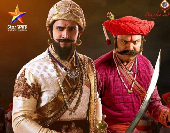 Jai Bhavani Jai Shivaji Start Date, Cast, Watch on Star Pravah from 2 May