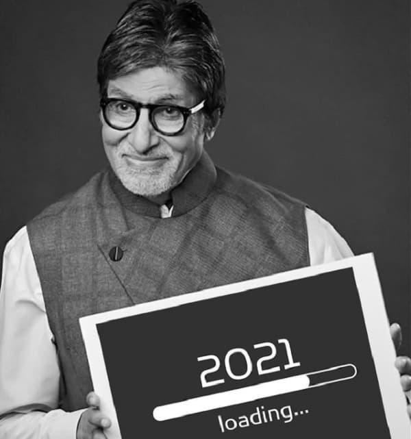 KBC Season 13: How to Registration Kaun Banega Crorepati 2021?