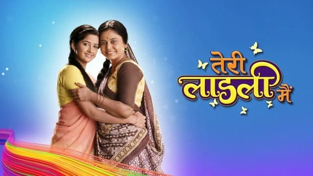 Star Bharat's Teri Laadli Mein To Go Off Air  very soon