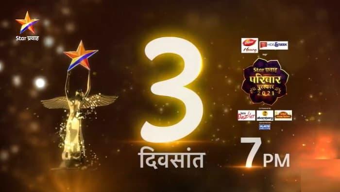 Star Pravah Parivaar Awards 2021 Winner List, Full Show Date, Time