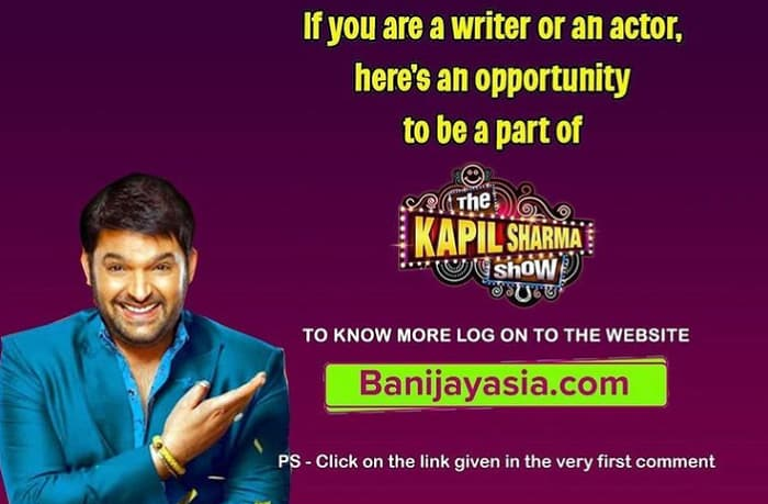 The Kapil Sharma Show 2021 Auditions are Open for Commoners
