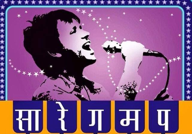 Zee Marathi Sa Re Ga Ma Pa 2021 Auditions How to Do Registration